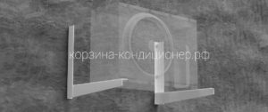 Кронштейн для кондиционера КК-400/450/1,5